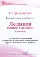 lk-20