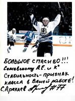 Arekaev